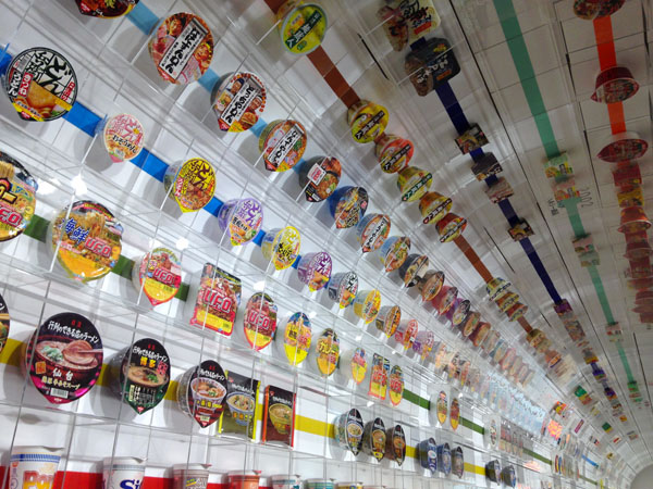 An Afternoon at the The Momofuku Ando Instant Ramen Museum